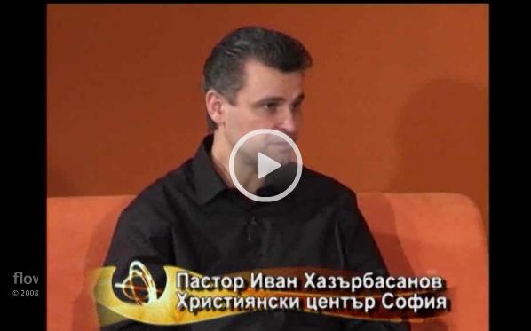 p-r Ivan BHTV