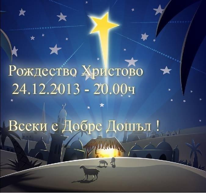 20131223-211744.jpg