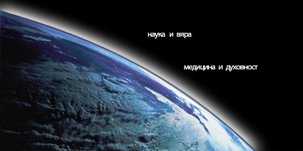 naukaivqra