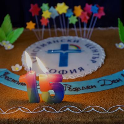 torta400