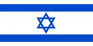 israel12