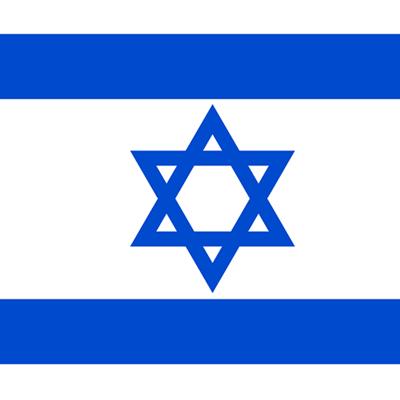 israel21