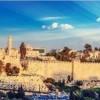 израел тур